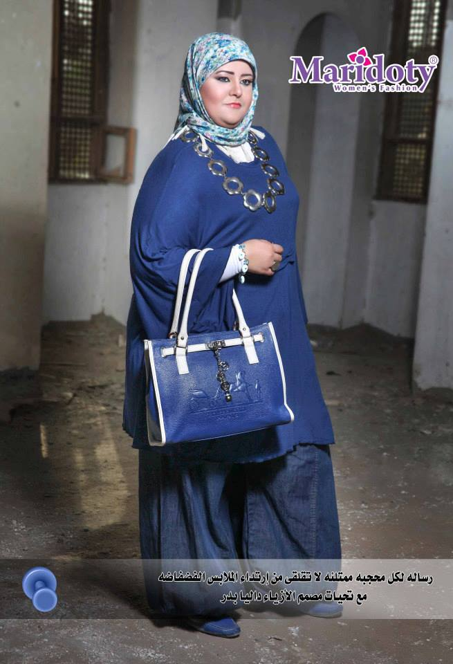 2015-Plus-size-hijab-Fashion3 18 Popular Hijab Fashion Ideas for Plus Size Women