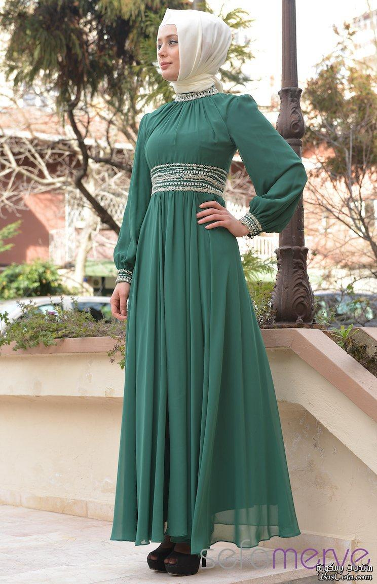 Green Abayas