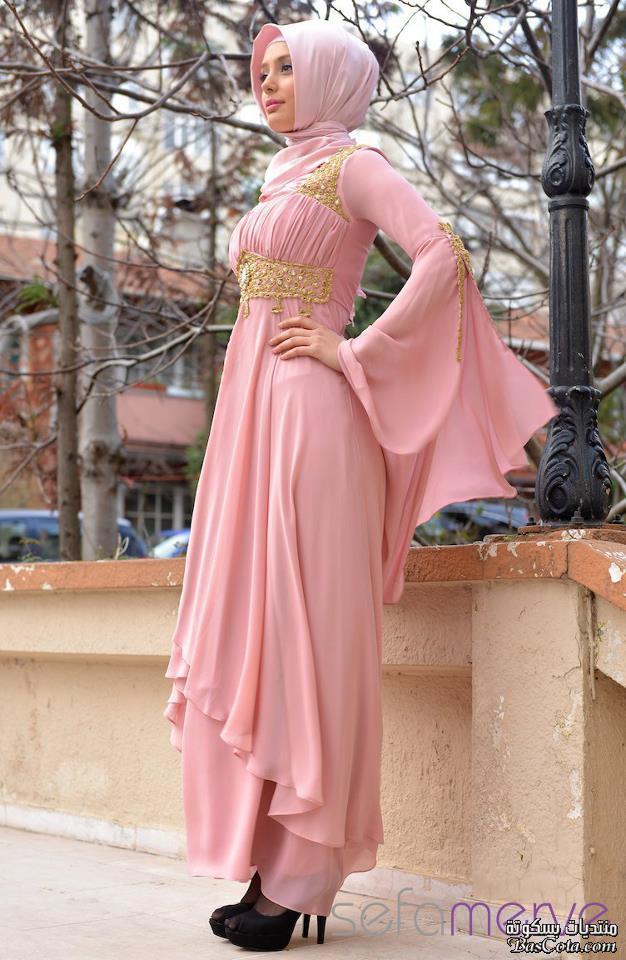 Pink Abaya style