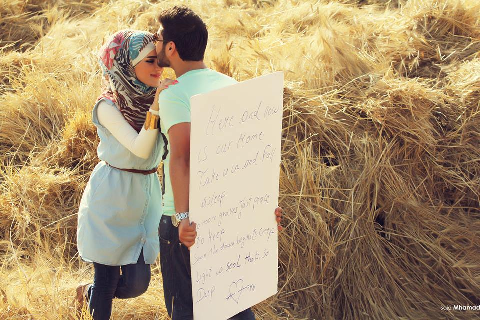 1003982_511355045601633_1765651958_n 150 Most Romantic and Cute Muslim Couples Pictures Collection