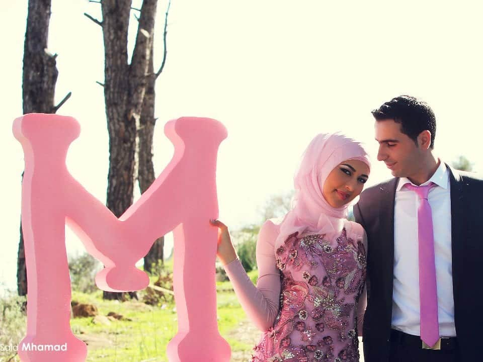 39267_472542172816254_115125084_n 150 Most Romantic and Cute Muslim Couples Pictures Collection