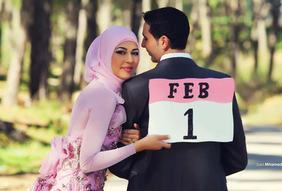 538673_472541922816279_1308117153_n 150 Most Romantic and Cute Muslim Couples Pictures Collection