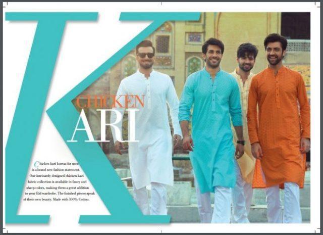 gul-ahmed-eid-kurtas 2018 Men Eid Dresses-15 Latest Eid Kurta Shalwar Designs Men