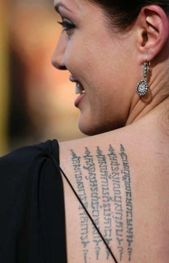 Angelina-Jolie-back-tattoo-design Getting A Tattoo Yantra Style - What You Need To Know