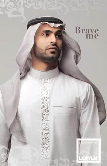 4 Arab male clothing Fashion - 7 Outfits Ideas for Arab Men