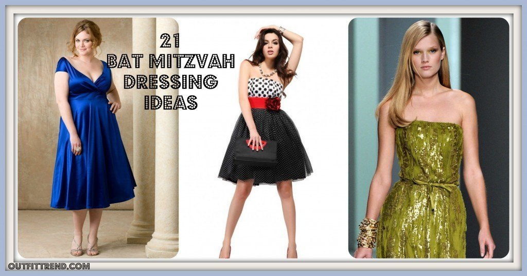 PicMonkey-Collage-9-1024x538 What to Wear to a Bar Mitzvah - 21 Party Outfit Ideas