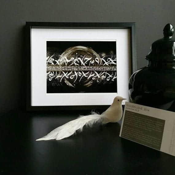 art... Muslim Wedding Gift Ideas-20 best Gifts for Islamic Weddings