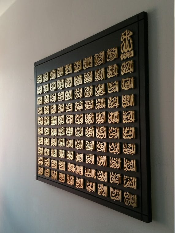 Muslim wedding gift ideas 20 best gifts for islamic weddings for Muslim wedding home decorations