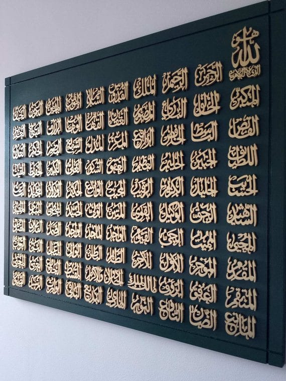 Muslim wedding gift ideas 20 best gifts for islamic weddings for Allah names decoration
