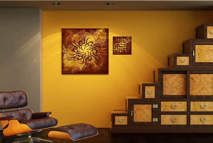 islamic-home-art