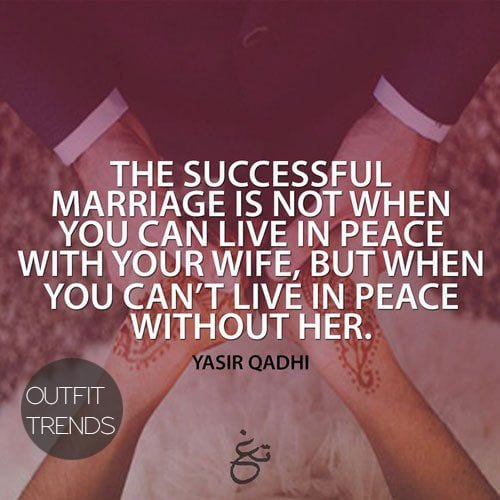 islamic-marriage-quotes-65 Islamic Quotes About Love-50 Best Quotes About Love in Islam