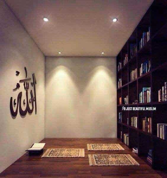 prayer-room Muslim Wedding Gift Ideas-20 best Gifts for Islamic Weddings