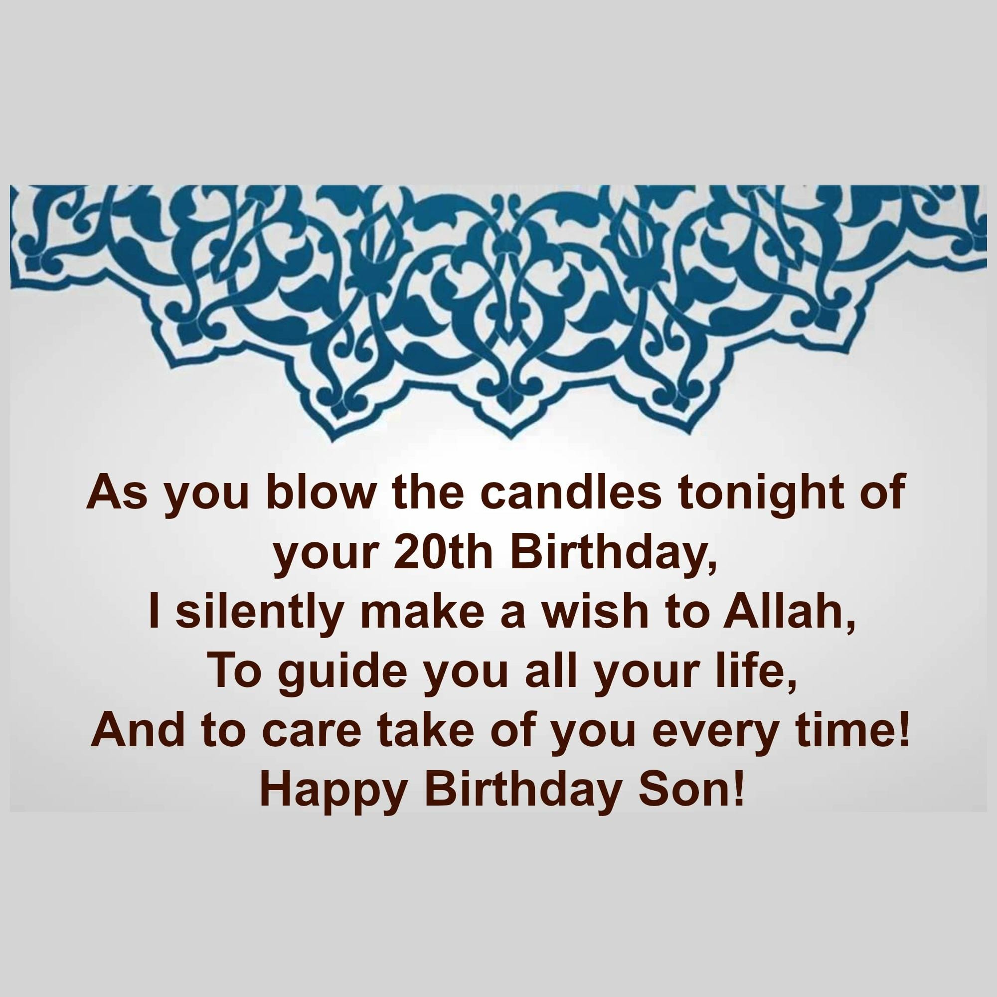 50 islamic birthday and newborn baby wishes messages quotes kristyandbryce Image collections