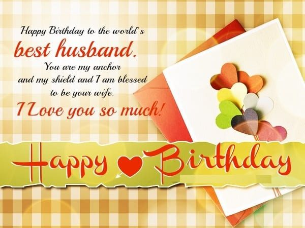 Birthday-wishes-for-Husband 50 Islamic Birthday and Newborn Baby Wishes Messages & Quotes