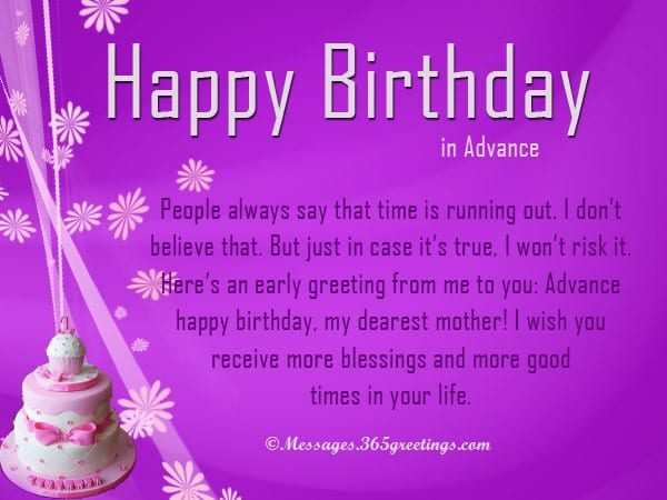advance-birthday-wishes 50 Islamic Birthday and Newborn Baby Wishes Messages & Quotes