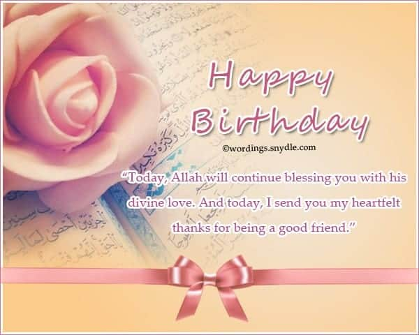 arabic-style 50 Islamic Birthday and Newborn Baby Wishes Messages & Quotes