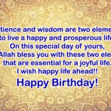 50 Islamic Birthday And Newborn Baby Wishes Messages Quotes Happy Birthday Wisdom Wishes