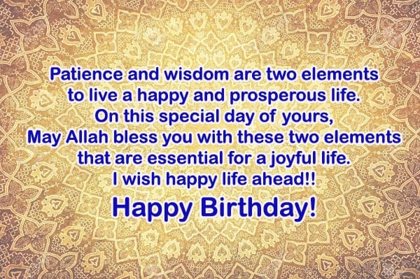 birthday-wishes-for-muslim-friends- 50 Islamic Birthday and Newborn Baby Wishes Messages & Quotes