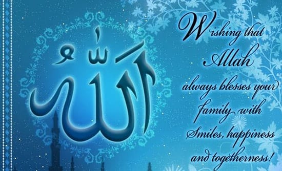 Islamic Birthday Wishes (32)