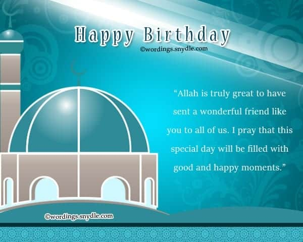 happy-birthday-dua 50 Islamic Birthday and Newborn Baby Wishes Messages & Quotes