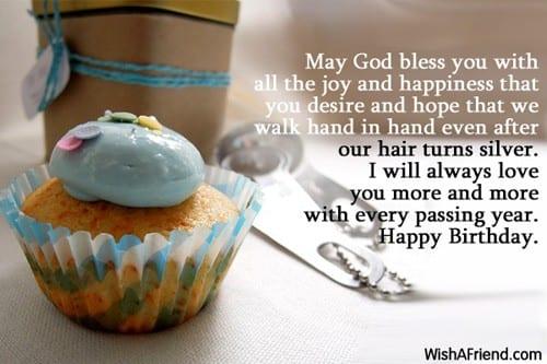 Islamic Birthday Wishes (24)