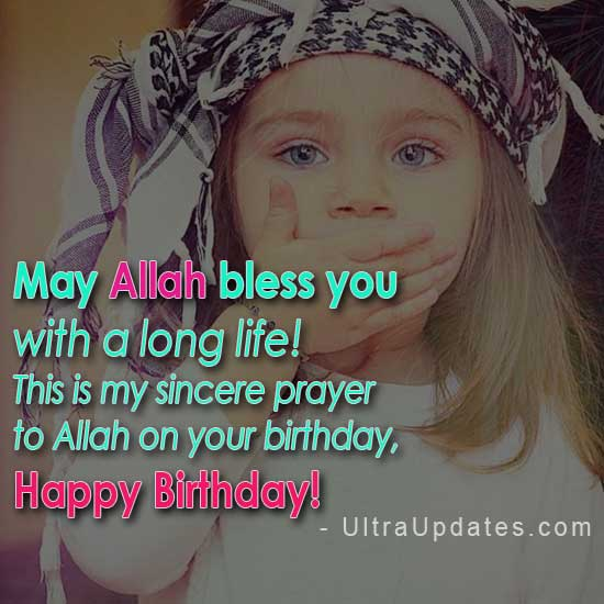 image 50 Islamic Birthday and Newborn Baby Wishes Messages & Quotes