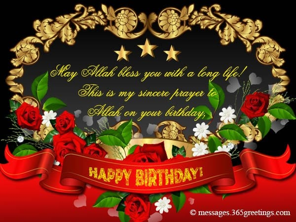 may-Allah-Bless 50 Islamic Birthday and Newborn Baby Wishes Messages & Quotes