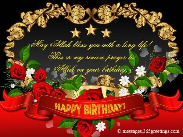 Islamic Birthday Wishes (19)