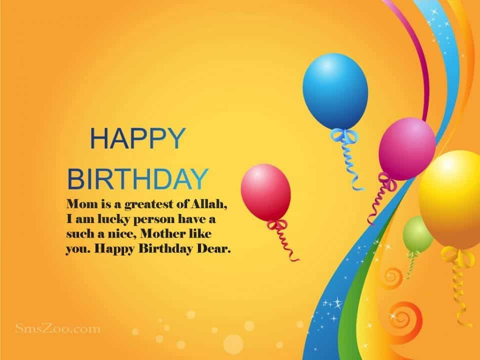 50 Islamic Birthday And Newborn Baby Wishes Messages Quotes Happy Birthday Wishes For Respected Person