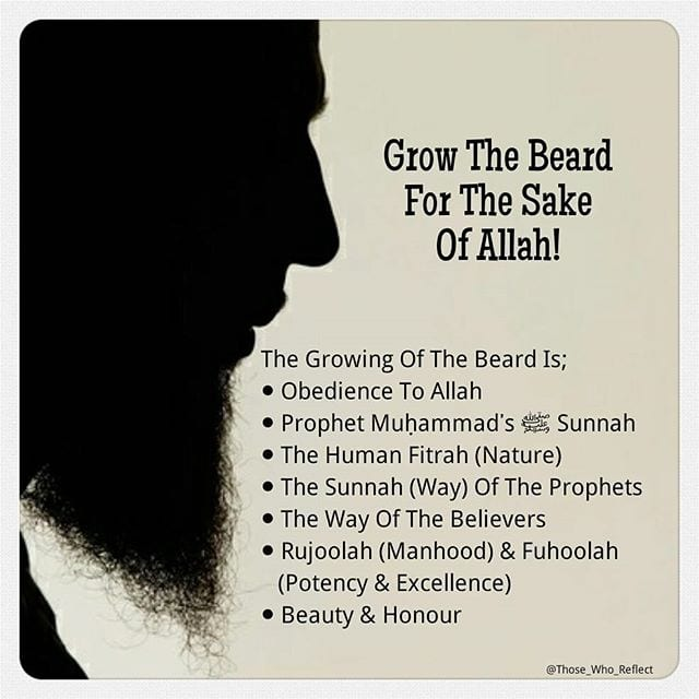 quran-beard Beard Styles for Muslims – 20 Recommended Facial Hairstyles for Muslims