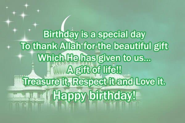 Islamic Birthday Wishes (8)