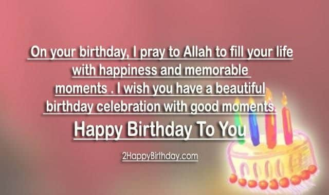wife 50 Islamic Birthday and Newborn Baby Wishes Messages & Quotes