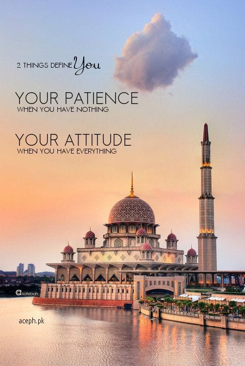 Islamic-Quote-About-Patience-and-Attitude Islamic Quotes About Patience-20 Quotes Described With Essence