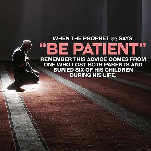 Patience-According-To-Hadees-e-Nabvi Islamic Quotes About Patience-20 Quotes Described With Essence