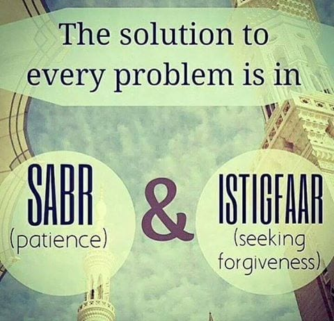 Patience-And-Seeking-Forgivemess-1 Islamic Quotes About Patience-20 Quotes Described With Essence