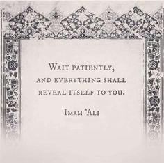 Patience-Till-All-Your-Troubles-Are-Over-1 Islamic Quotes About Patience-20 Quotes Described With Essence
