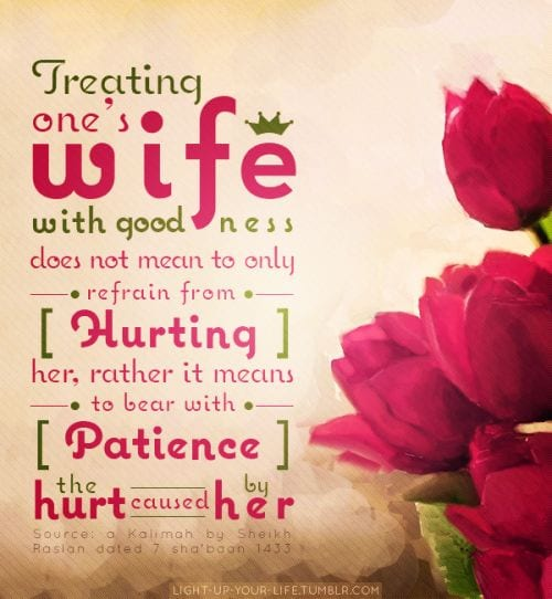 Showing-Patience-And-Love-With-Your-Wives Islamic Quotes About Patience-20 Quotes Described With Essence