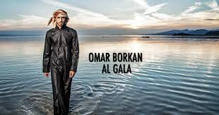 Omar Borkan Style