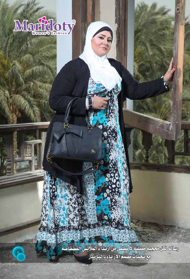 Hijab Trends for Plus size women