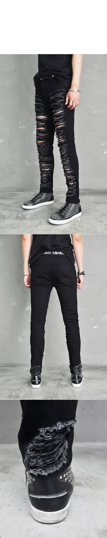 funky skinny jeans