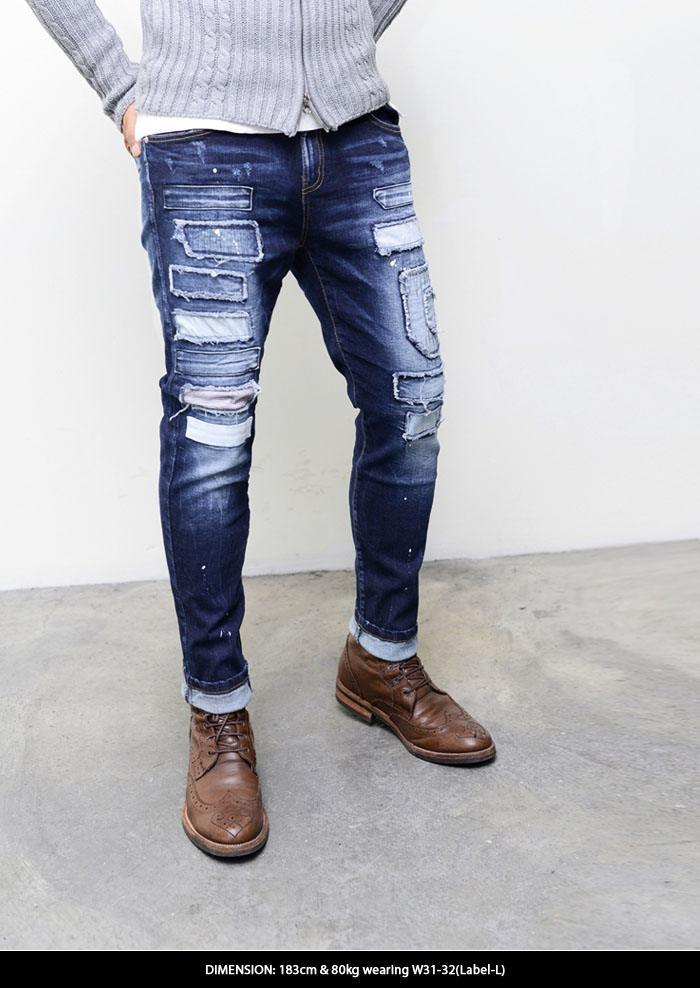 slim fit jeans for boys