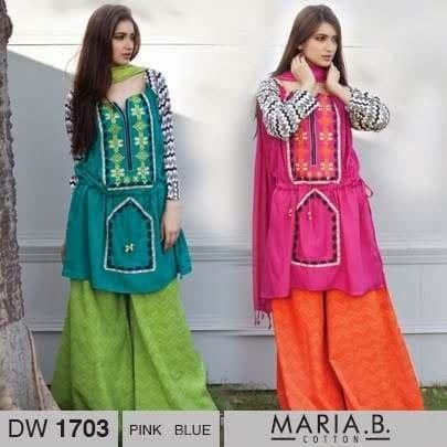 Brightly coloured short kurti with palazzo