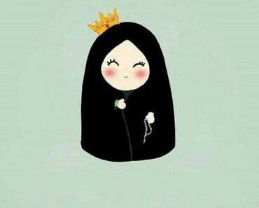 Hijab complete information