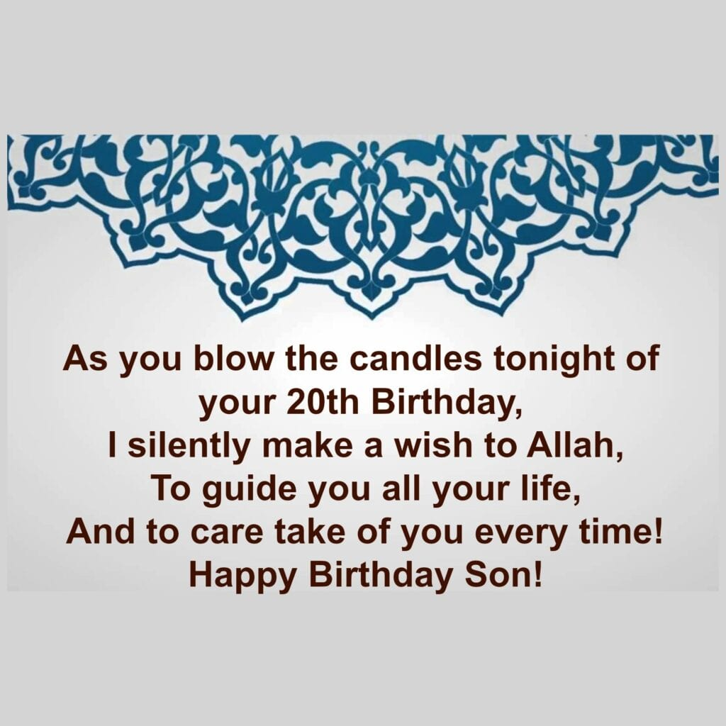 Islamic Birthday Wishes (51)