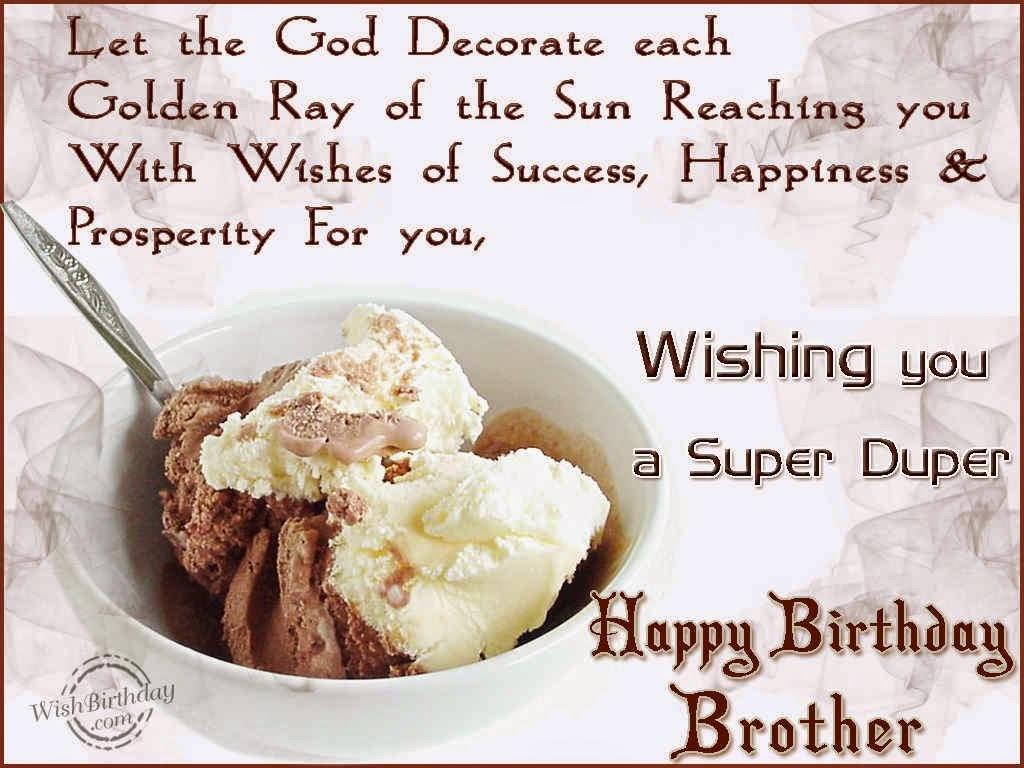 Islamic Birthday Wishes (41)