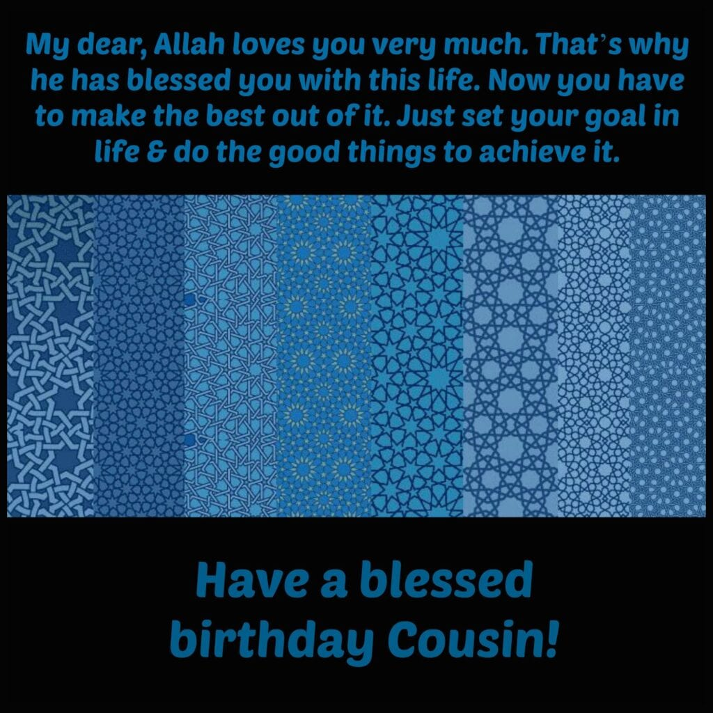 Islamic Birthday Wishes (36)