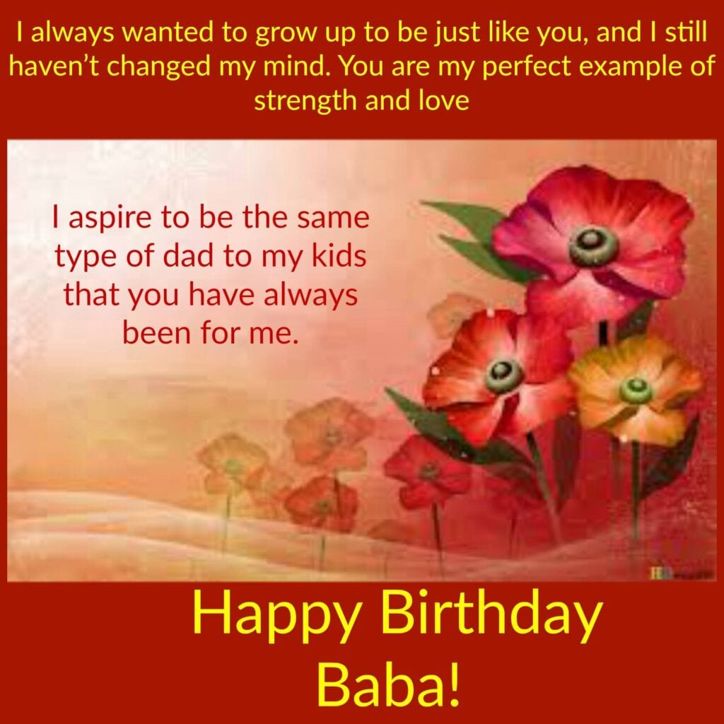 Islamic Birthday Wishes (48)