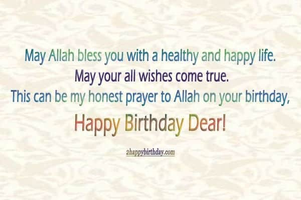 Islamic Birthday Wishes 34