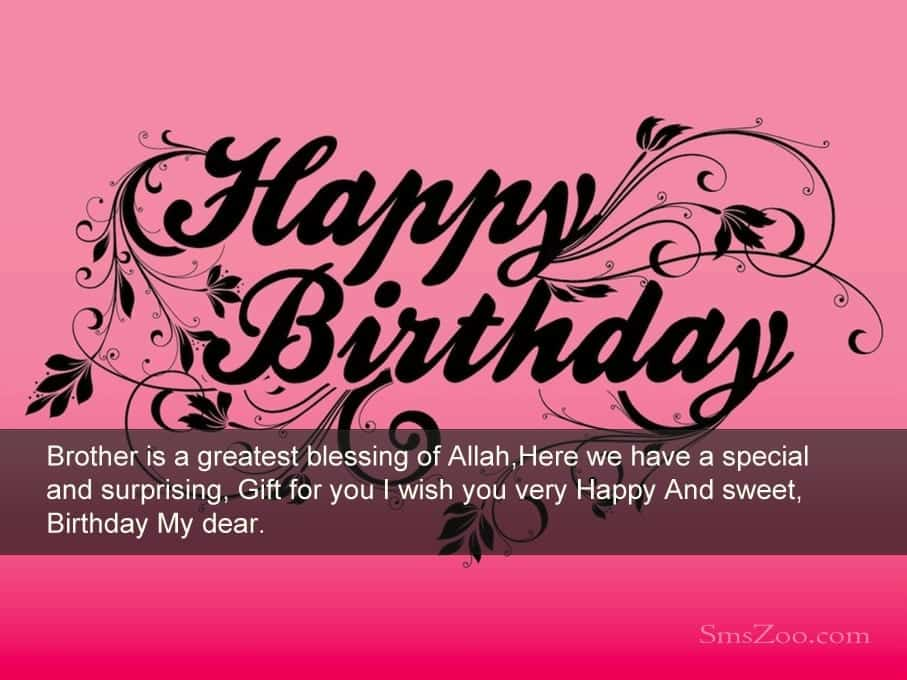 Islamic Birthday Wishes (25)