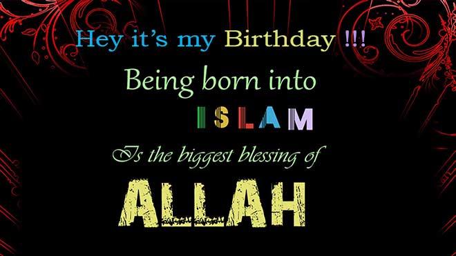 50 islamic birthday and newborn baby wishes messages quotes islamic birthday wishes 22 m4hsunfo